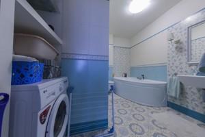Квартира R-12631, Левитана, 3, Киев - Фото 15