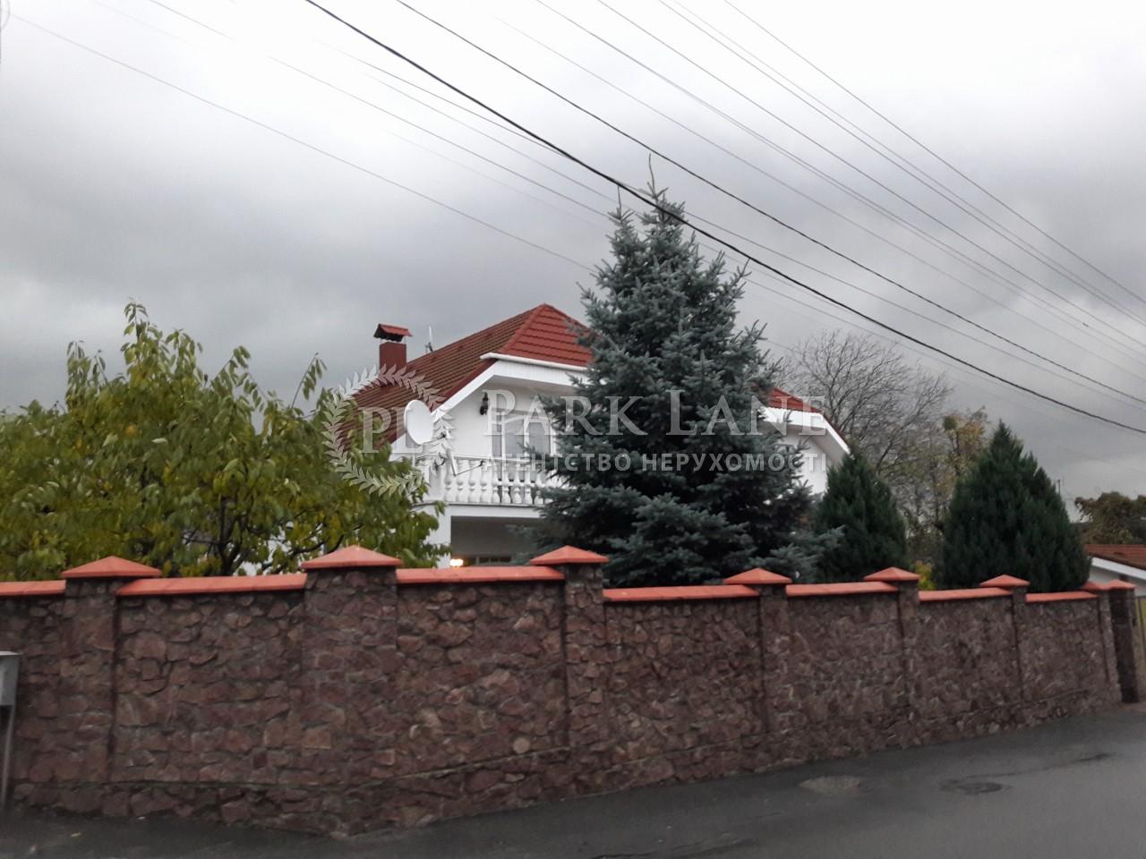Дом ул. Волжская, Киев, Z-1454900 - Фото 1