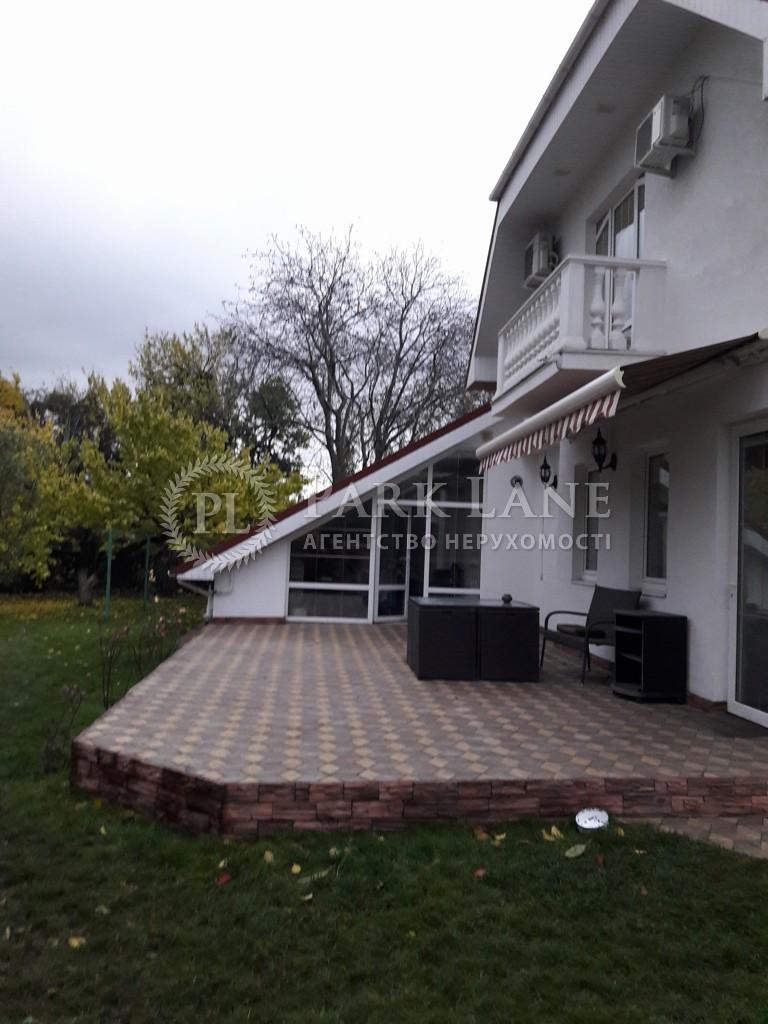 Дом ул. Волжская, Киев, Z-1454900 - Фото 10