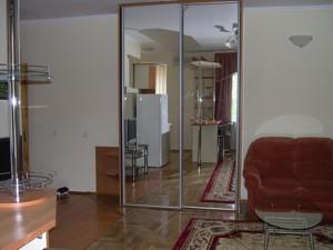 Квартира B-73441, Малая Житомирская, 10, Киев - Фото 7