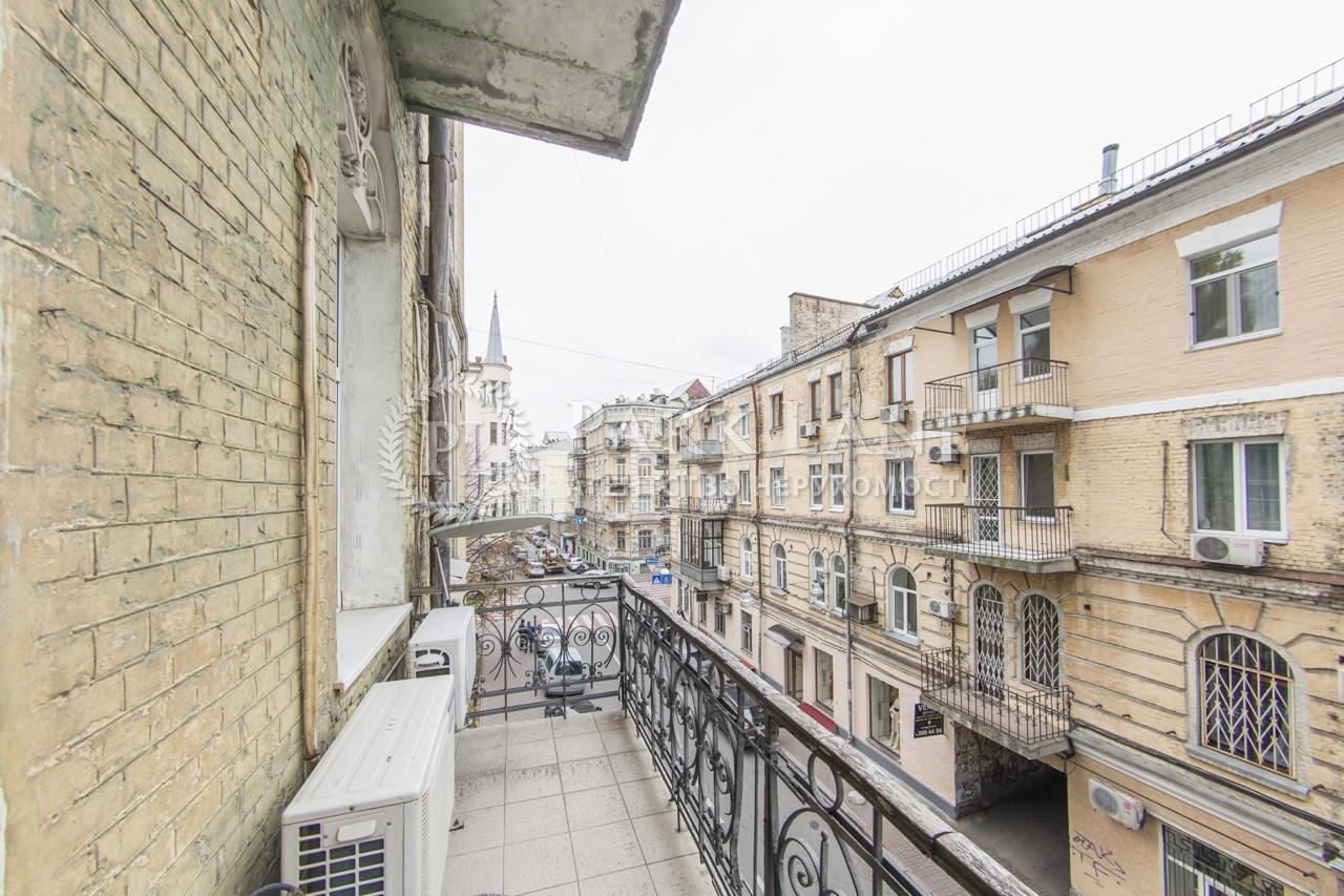 Квартира ул. Стрелецкая, 28, Киев, J-24781 - Фото 21