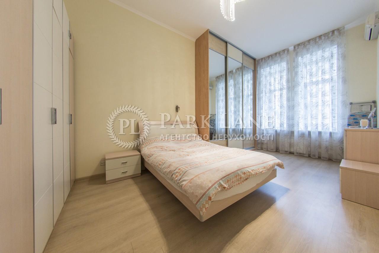 Квартира ул. Стрелецкая, 28, Киев, J-24781 - Фото 11