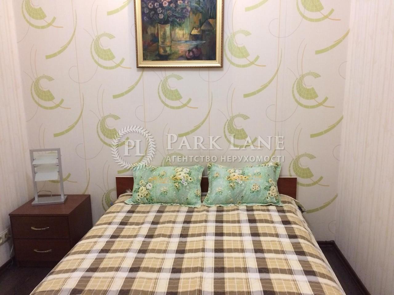 Квартира ул. Саксаганского, 103, Киев, J-13374 - Фото 8