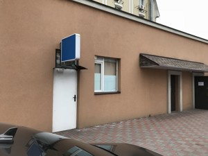Нежитлове приміщення, R-11948, Костянтинівська, Київ - Фото 8
