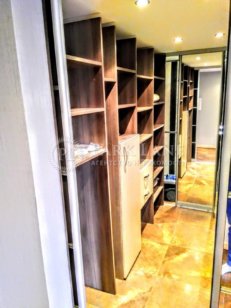 Apartment Instytutska St., 27/6, Kyiv, Z-15272 - Photo 10