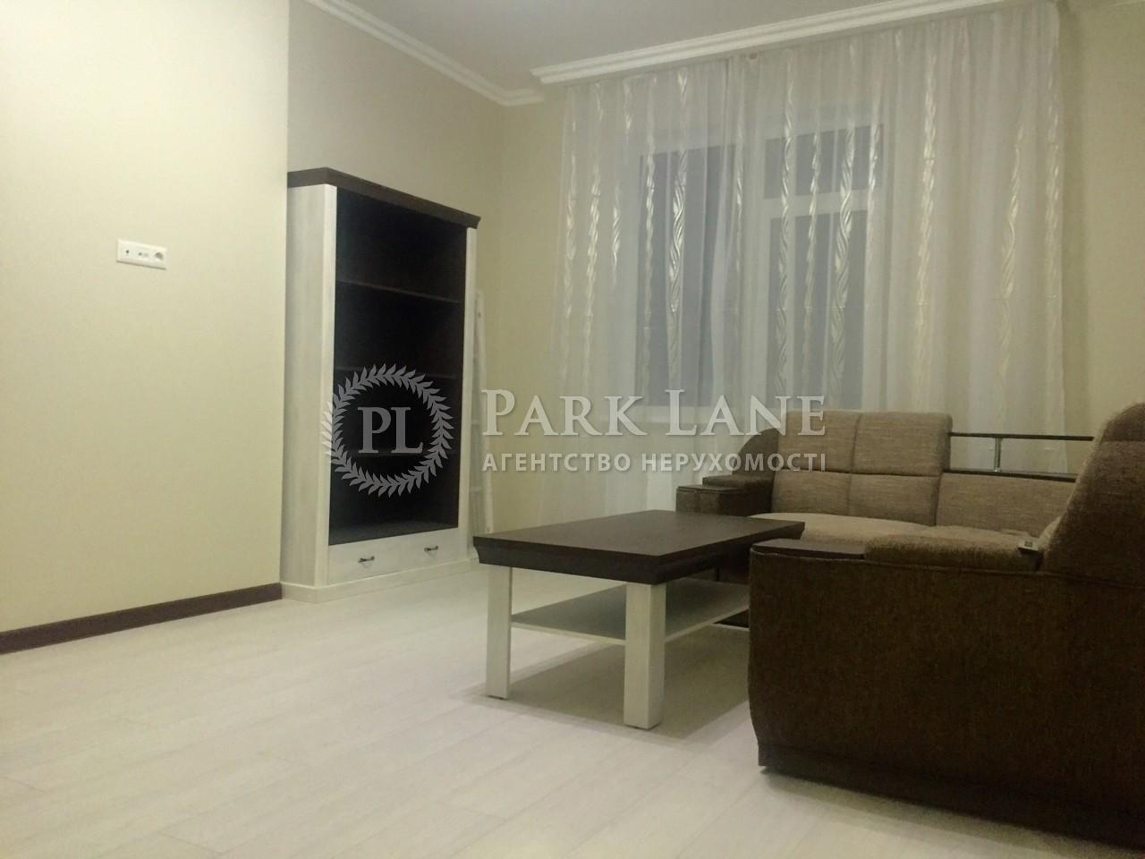 Квартира ул. Кирилло-Мефодиевская, 2, Киев, J-24800 - Фото 5