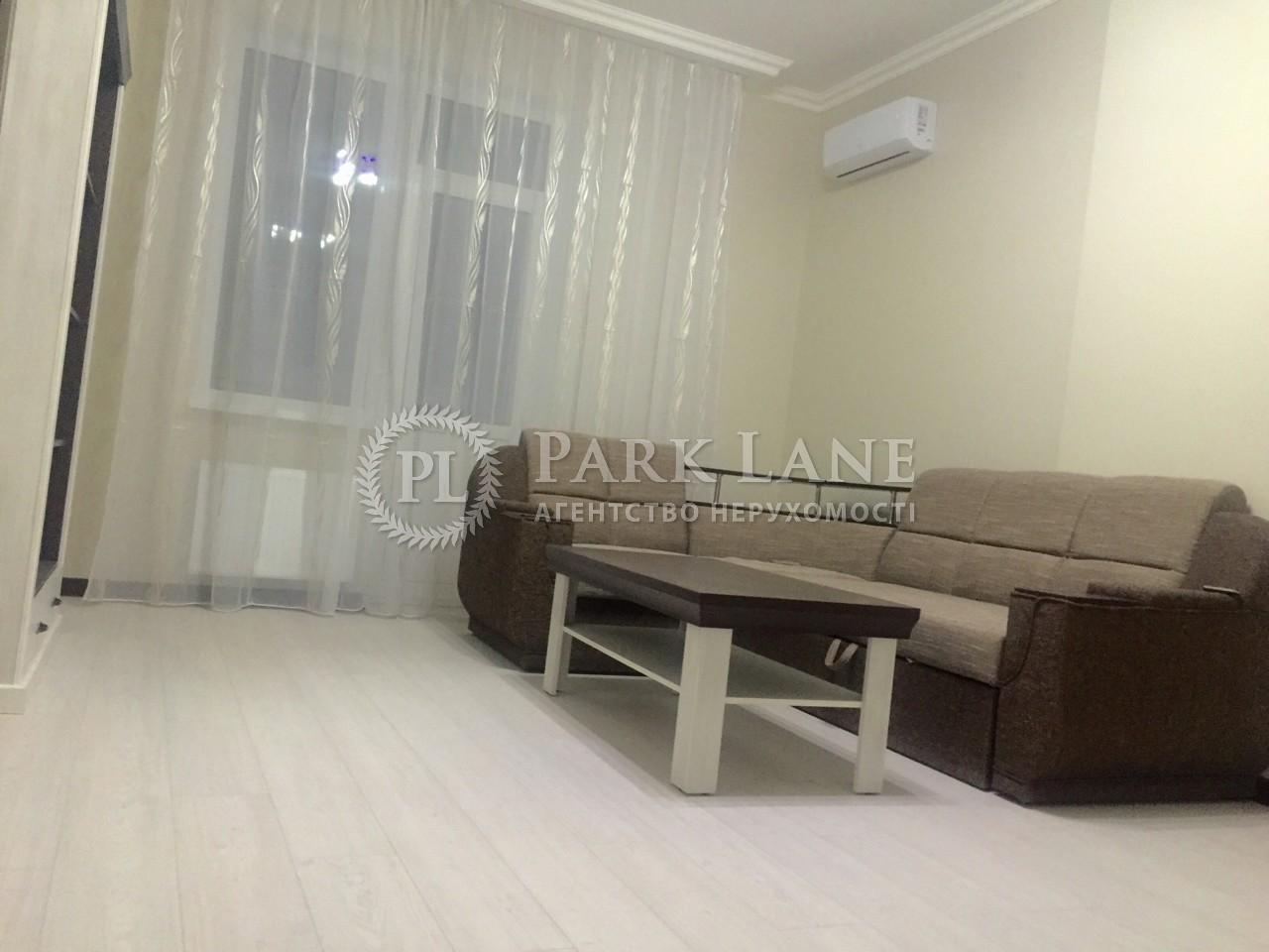 Квартира ул. Кирилло-Мефодиевская, 2, Киев, J-24800 - Фото 3