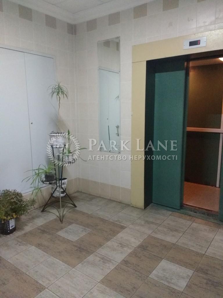 Квартира вул. Левітана, 3, Київ, Z-1245710 - Фото 17