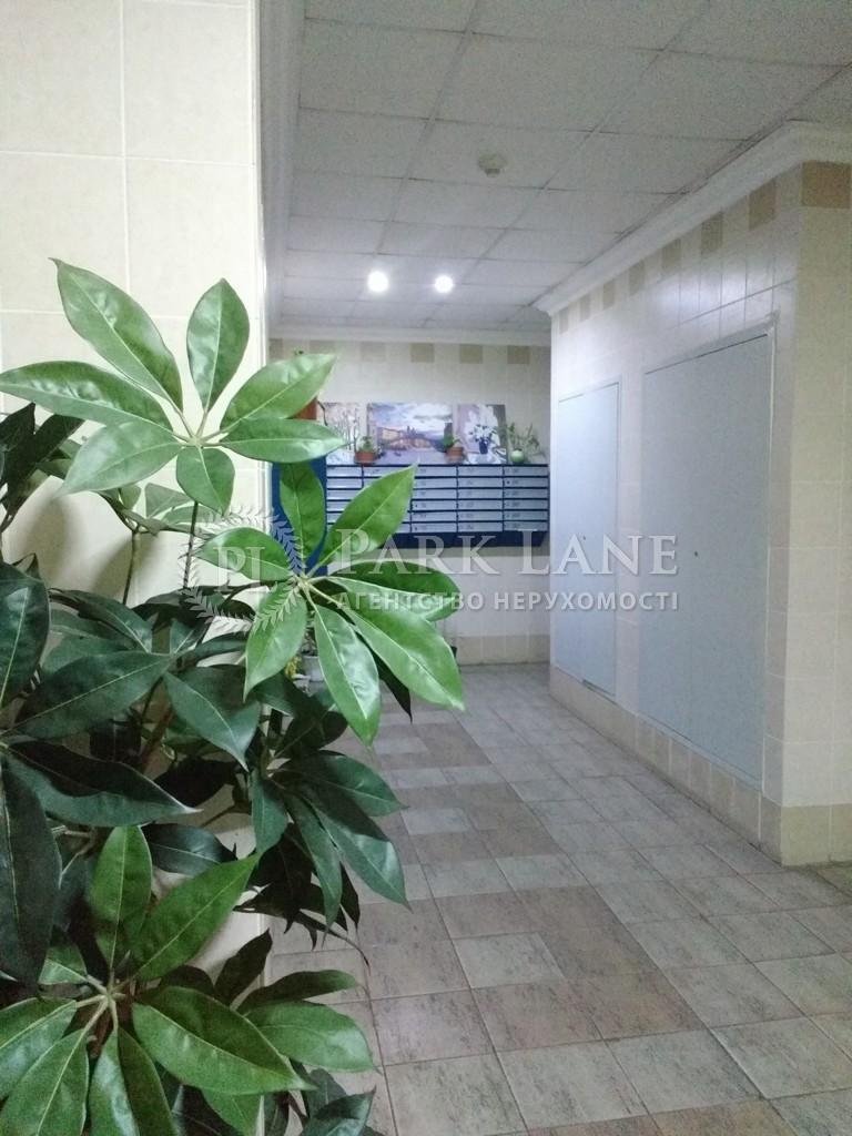 Квартира вул. Левітана, 3, Київ, Z-1245710 - Фото 19