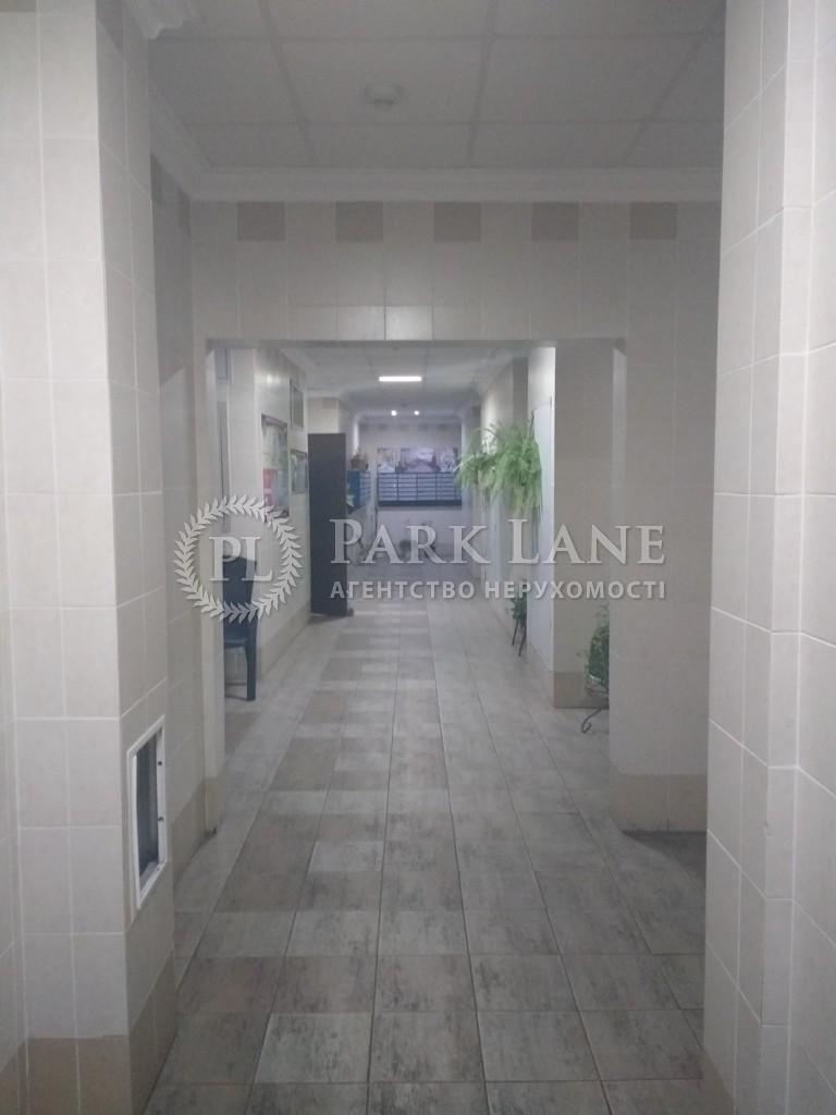 Квартира вул. Левітана, 3, Київ, Z-1245710 - Фото 18