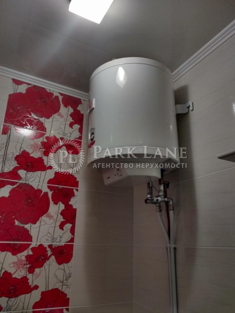 Квартира вул. Левітана, 3, Київ, Z-1245710 - Фото 9