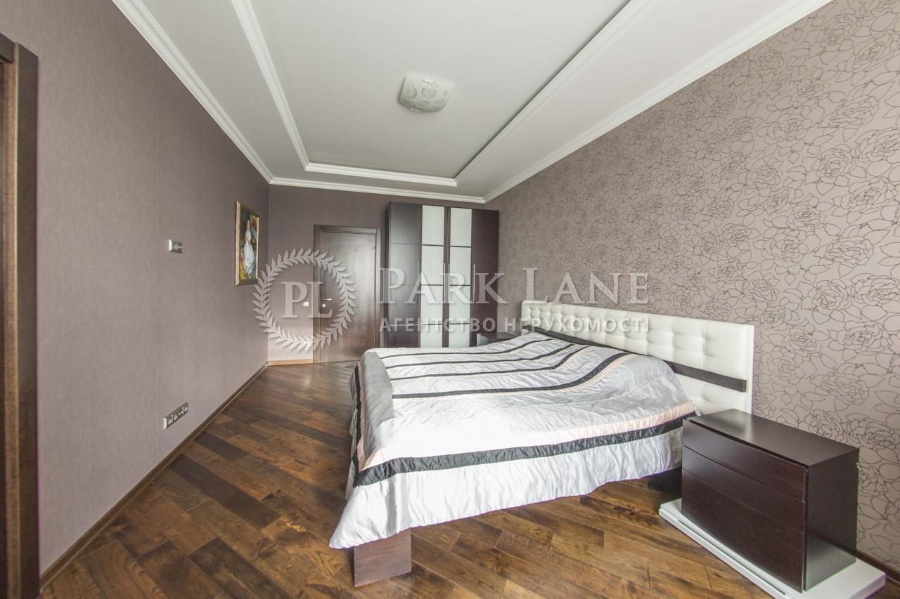 Квартира ул. Лабораторная, 8, Киев, B-87036 - Фото 11