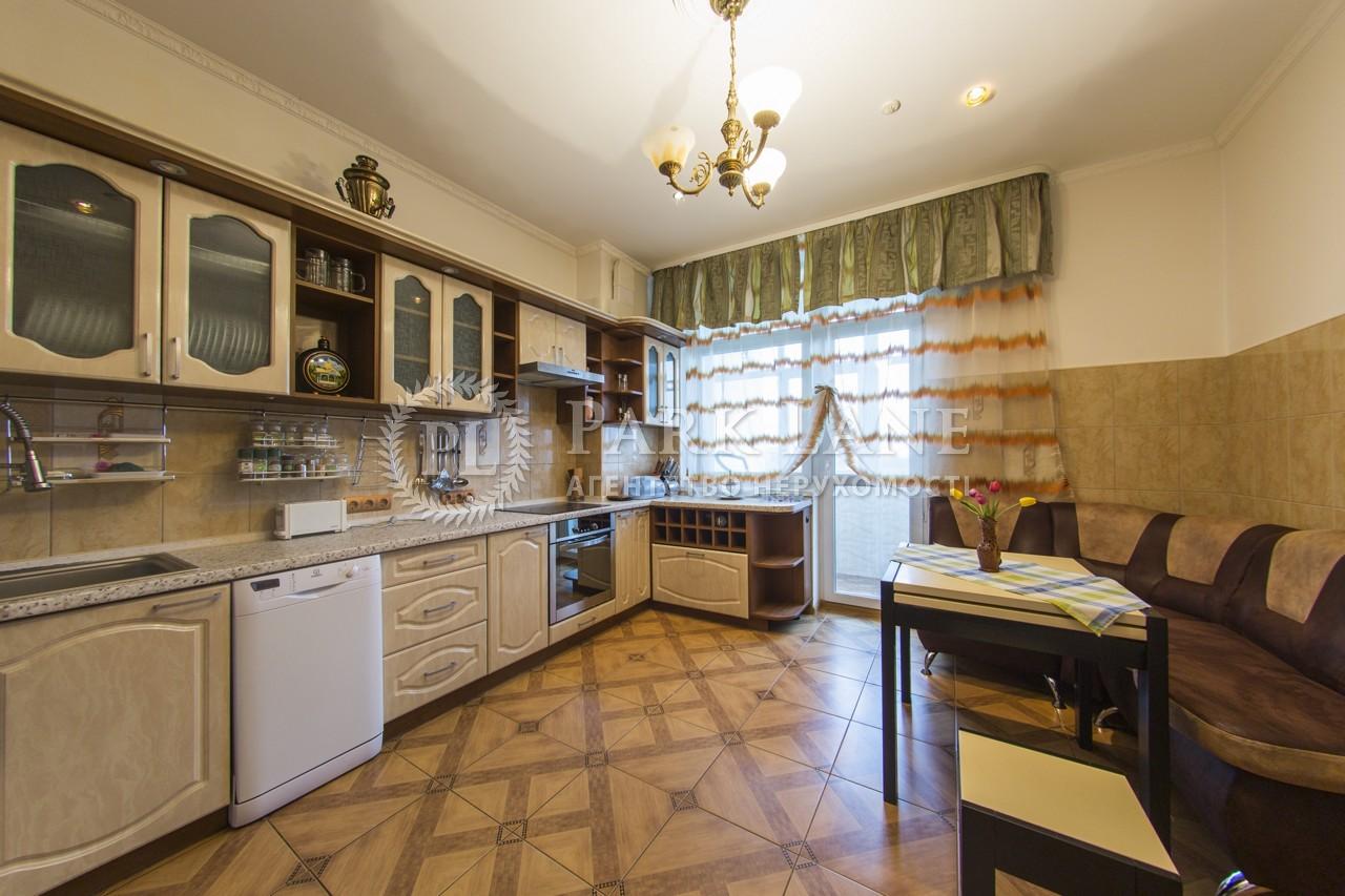 Квартира ул. Кудряшова, 16, Киев, J-24576 - Фото 18