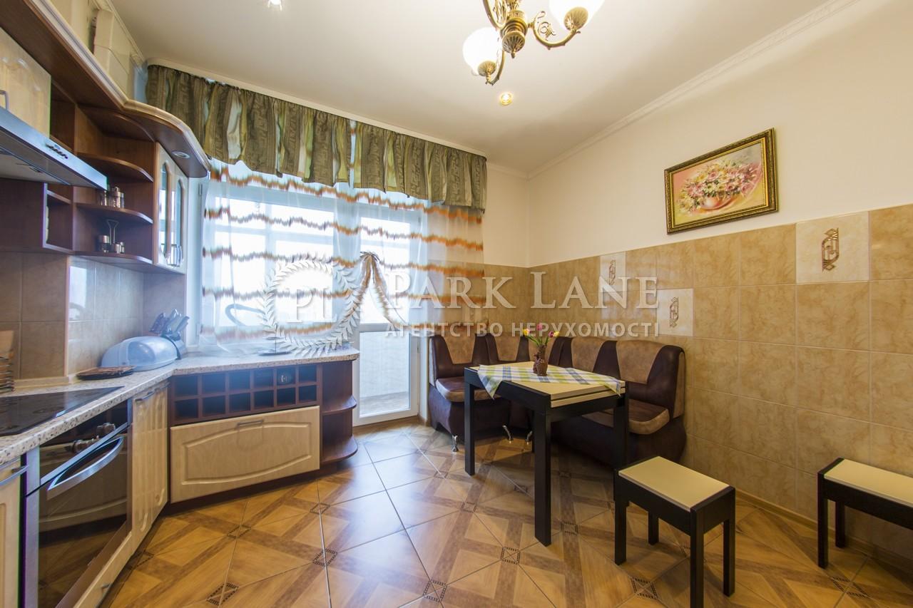 Квартира ул. Кудряшова, 16, Киев, J-24576 - Фото 20