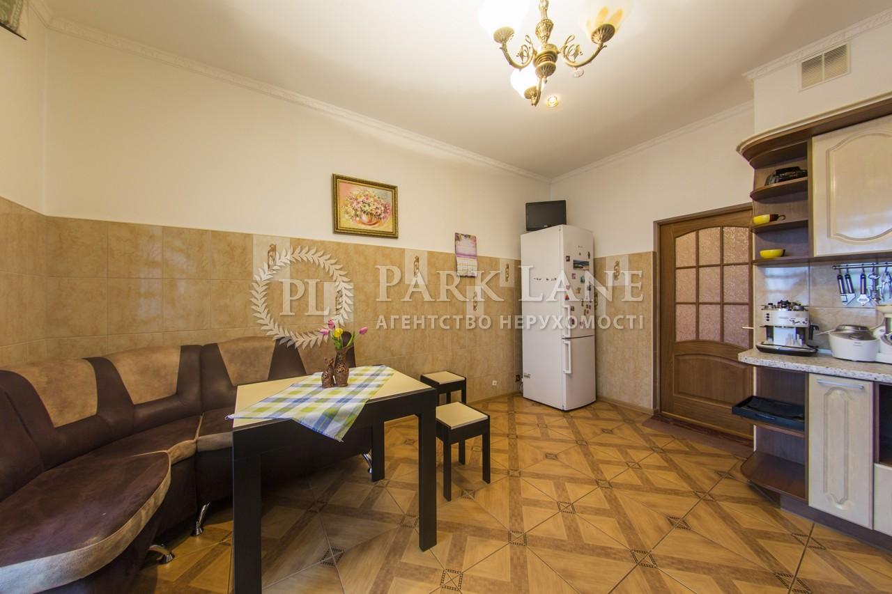 Квартира ул. Кудряшова, 16, Киев, J-24576 - Фото 21