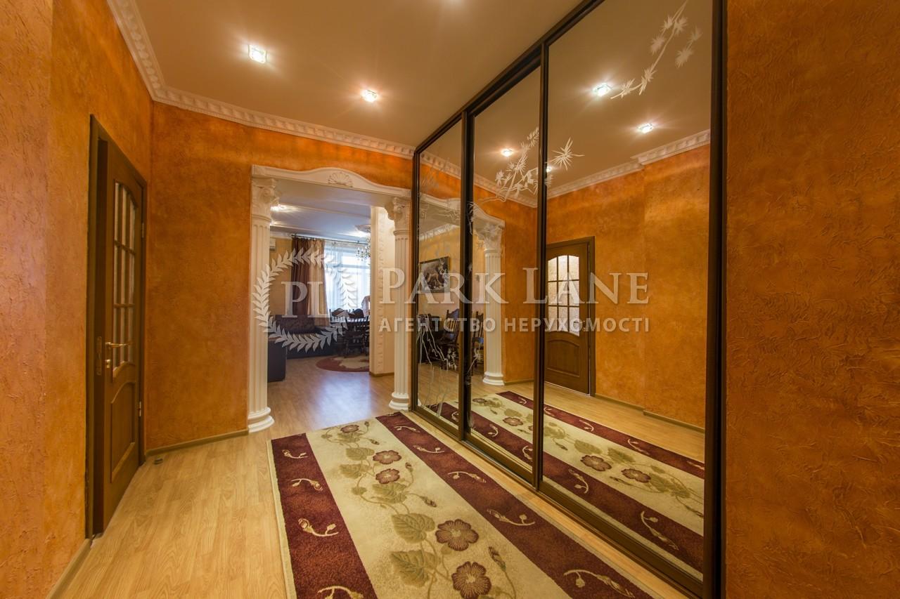 Квартира ул. Кудряшова, 16, Киев, J-24576 - Фото 25