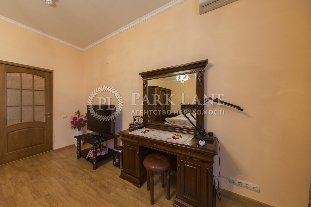 Квартира ул. Кудряшова, 16, Киев, J-24576 - Фото 14
