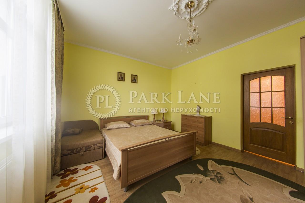Квартира ул. Кудряшова, 16, Киев, J-24576 - Фото 16