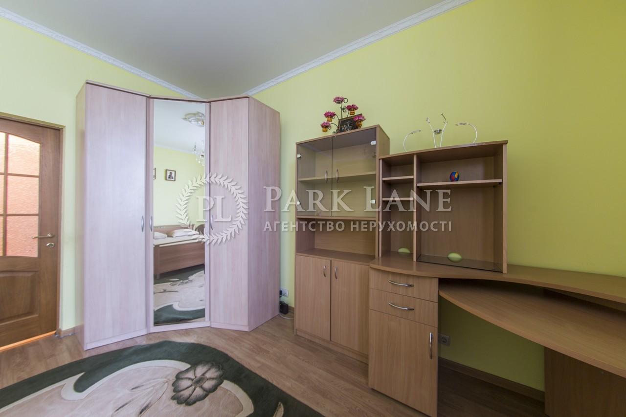Квартира ул. Кудряшова, 16, Киев, J-24576 - Фото 17