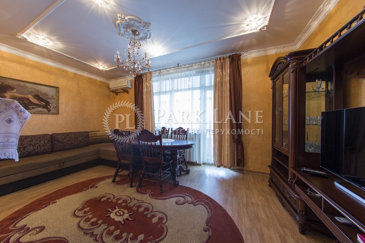 Квартира ул. Кудряшова, 16, Киев, J-24576 - Фото 6