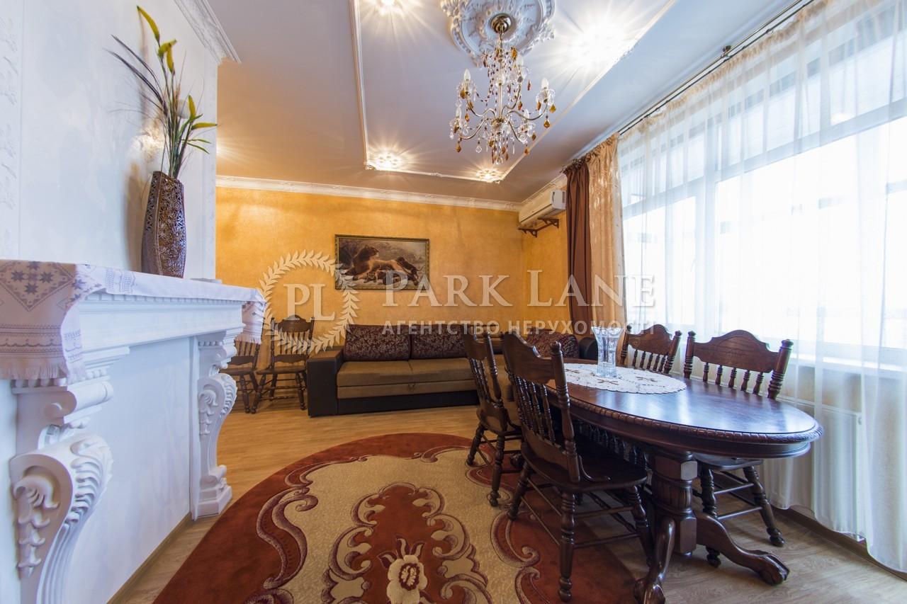 Квартира ул. Кудряшова, 16, Киев, J-24576 - Фото 8
