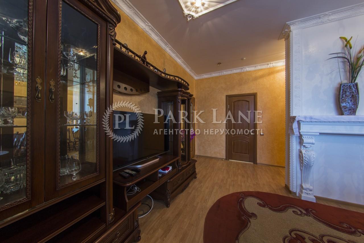 Квартира ул. Кудряшова, 16, Киев, J-24576 - Фото 10