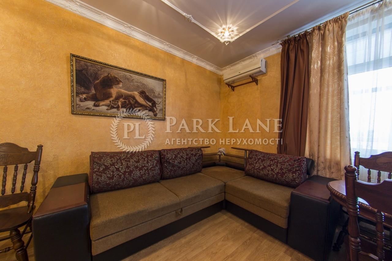 Квартира ул. Кудряшова, 16, Киев, J-24576 - Фото 9