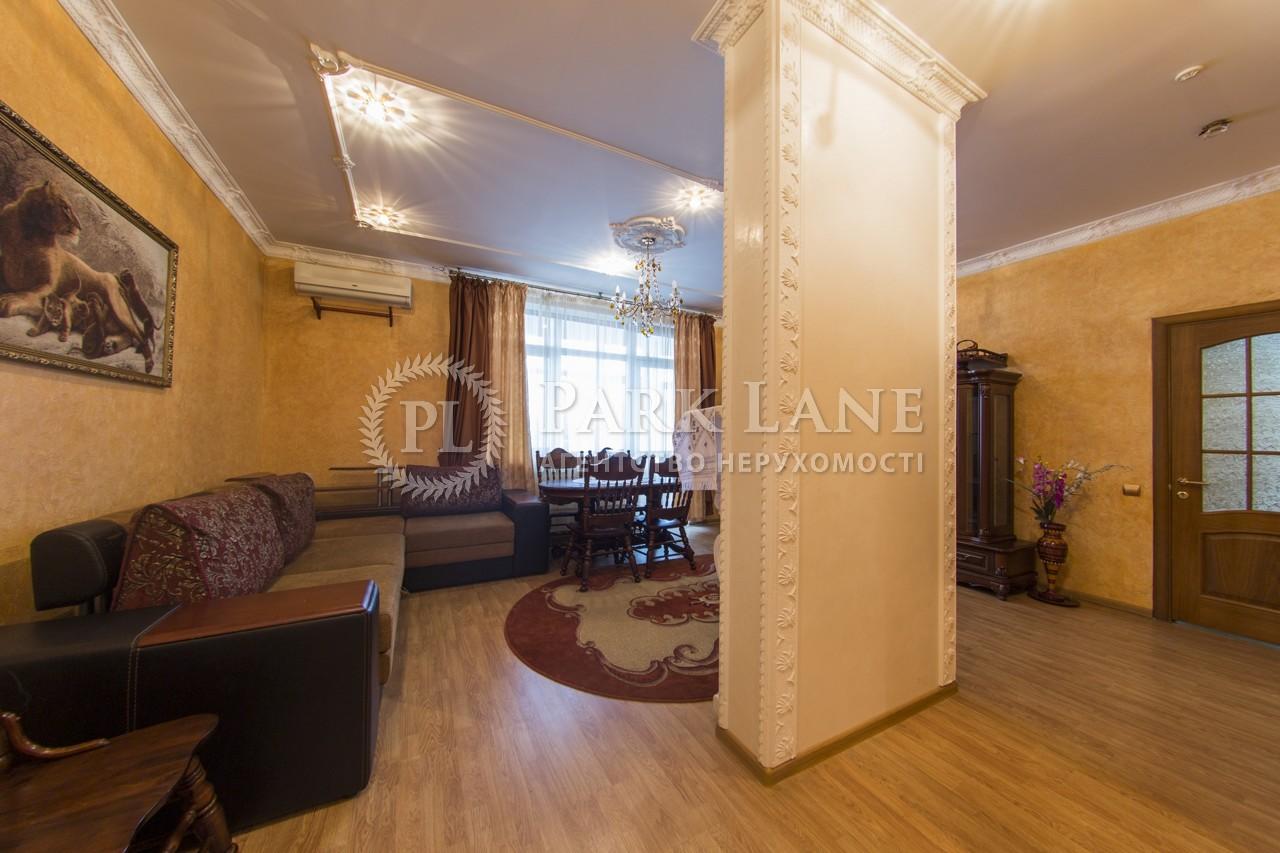 Квартира ул. Кудряшова, 16, Киев, J-24576 - Фото 7