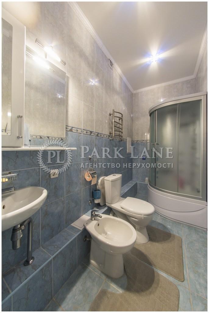 Квартира ул. Кудряшова, 16, Киев, J-24576 - Фото 24