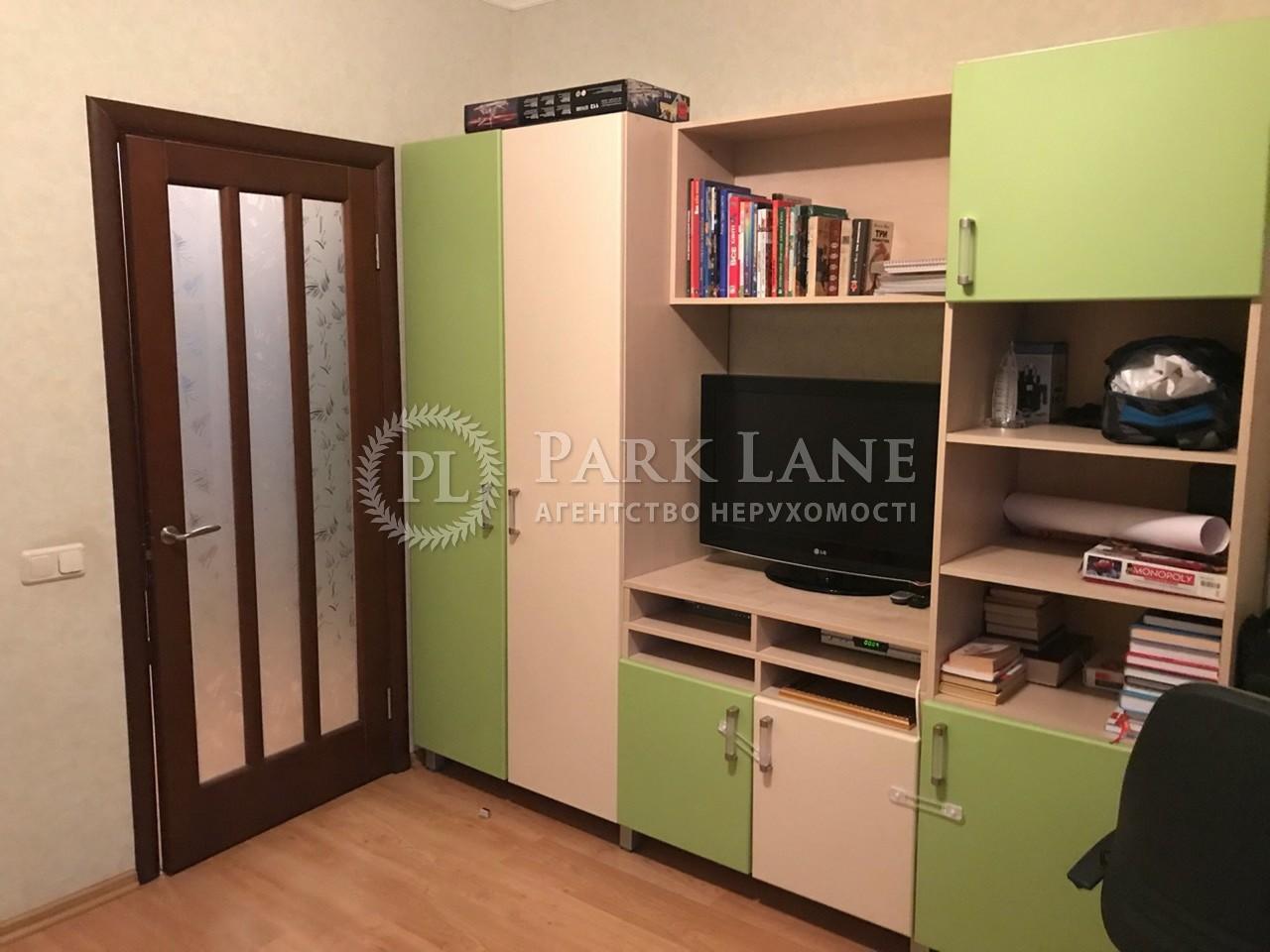 Квартира R-12910, Феодосийский пер., 14, Киев - Фото 9