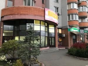 Квартира R-12910, Феодосийский пер., 14, Киев - Фото 19