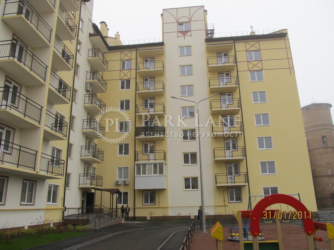 Квартира ул. Лебедева Академика, 1 корпус 8, Киев, B-98384 - Фото 1