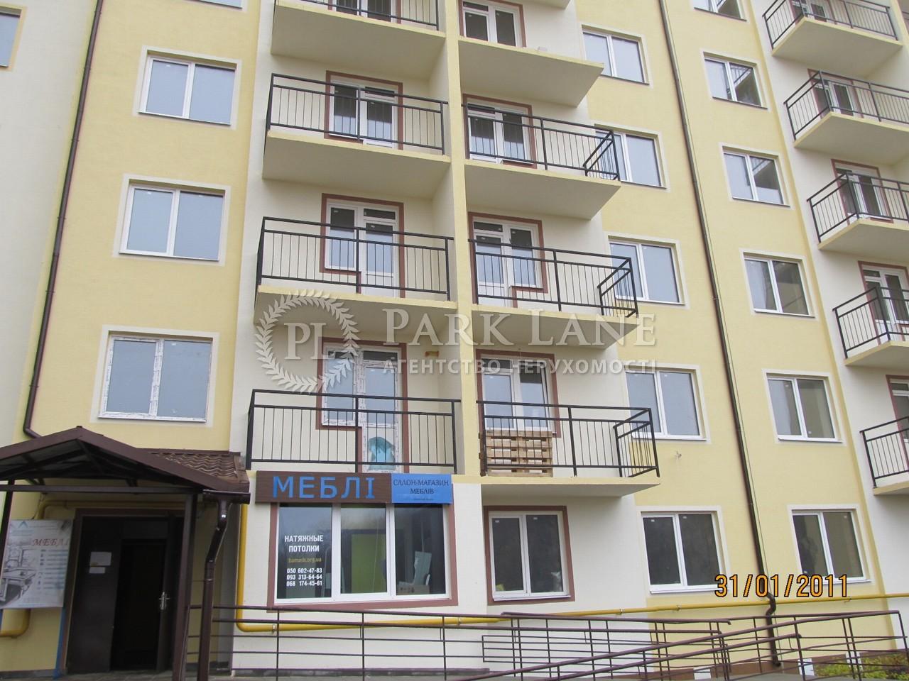 Квартира ул. Лебедева Академика, 1 корпус 8, Киев, B-98384 - Фото 4