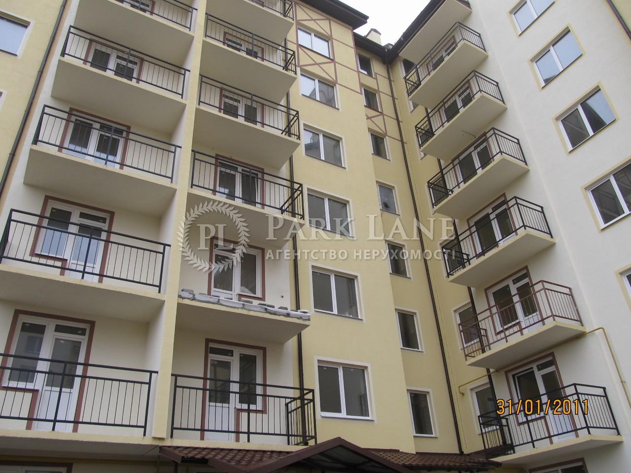 Квартира ул. Лебедева Академика, 1 корпус 8, Киев, B-98384 - Фото 3