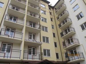 Квартира Z-716774, Лебедєва Ак., 1 корпус 8, Київ - Фото 2