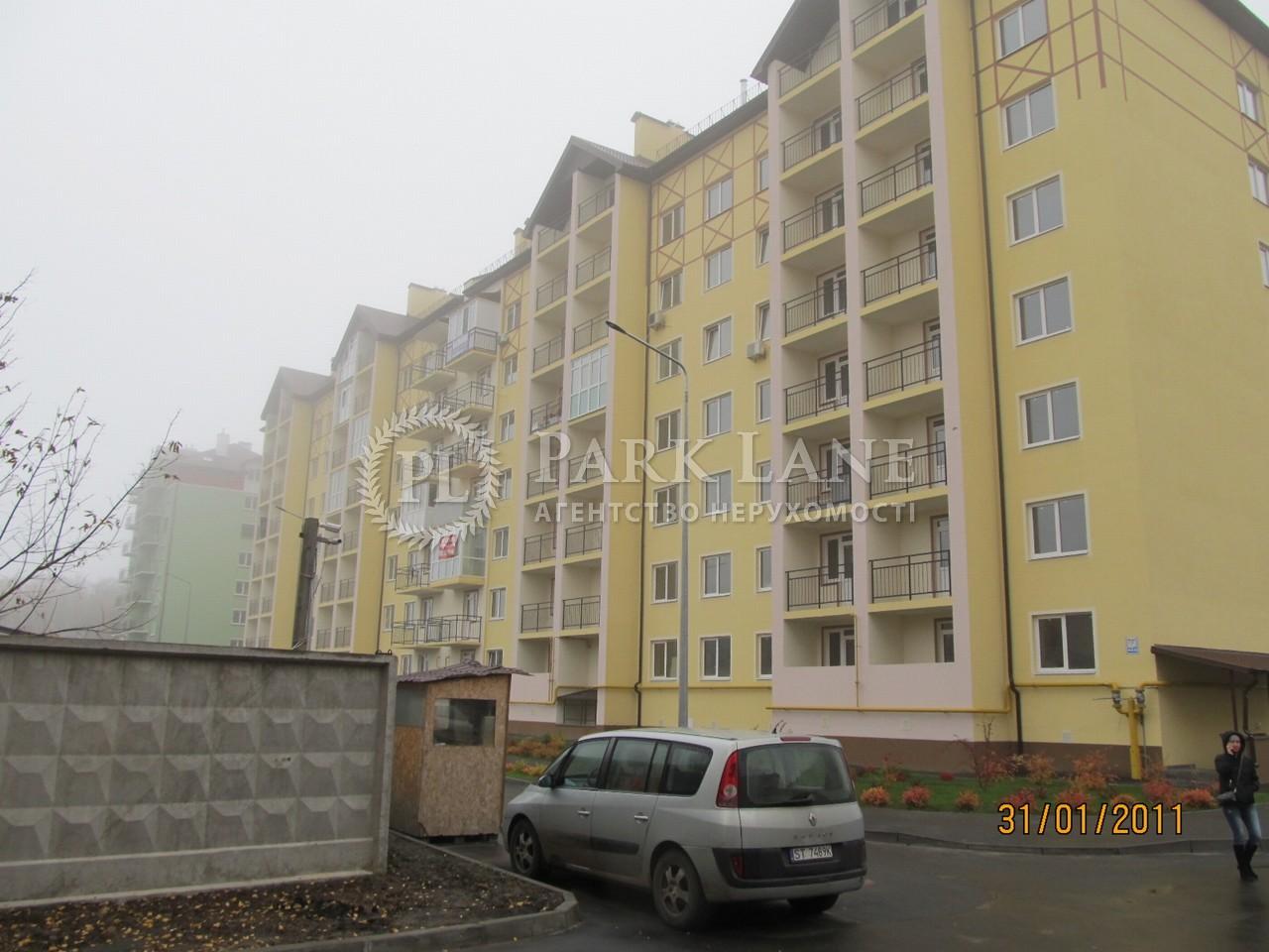 Квартира ул. Лебедева Академика, 1 корпус 8, Киев, B-98384 - Фото 5