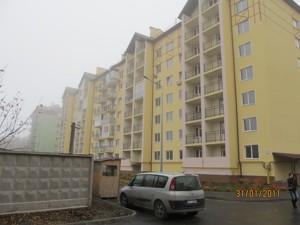 Квартира Z-716774, Лебедєва Ак., 1 корпус 8, Київ - Фото 4