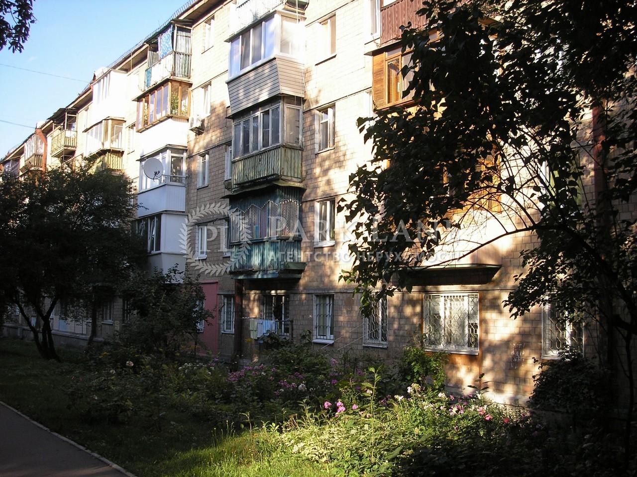 Квартира J-31814, Ереванская, 8, Киев - Фото 1