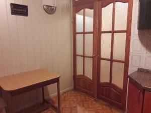 Квартира K-13413, Ушакова Николая, 16, Киев - Фото 13