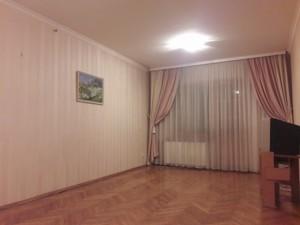Квартира K-13413, Ушакова Николая, 16, Киев - Фото 5