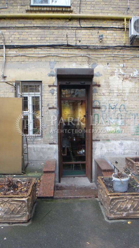 Нежилое помещение, ул. Пушкинская, Киев, R-12330 - Фото 13