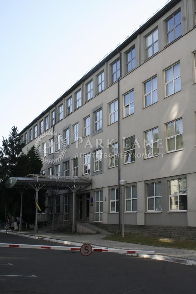 Офис, ул. Мельникова, Киев, R-18168 - Фото 3