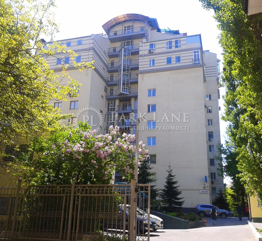 Паркинг, Франко Ивана, Киев, B-98070 - Фото 4