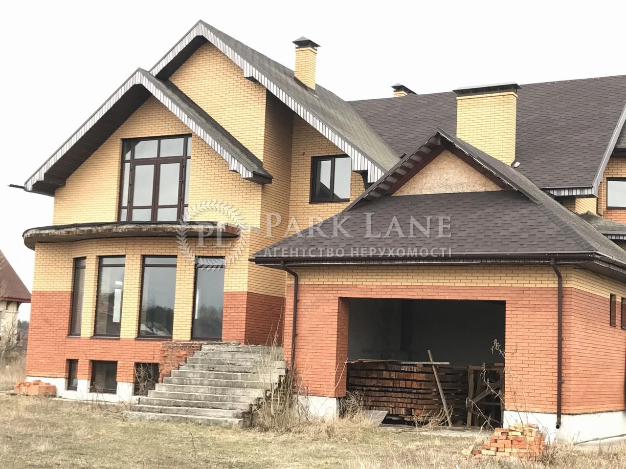 Дом Рудыки (Конча-Заспа), Z-1004187 - Фото 12
