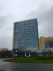 Офіс, B-93785, Дарницький бул., Київ - Фото 3