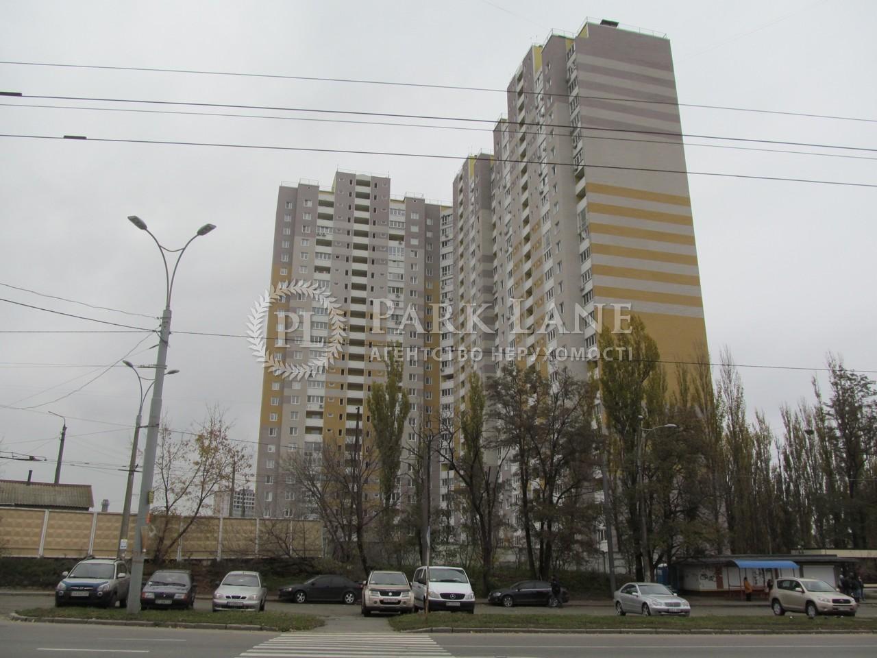 Офіс, Науки просп., Київ, R-6753 - Фото 3