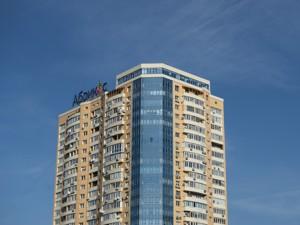 Офис, I-22637, Григоренко Петра просп., Киев - Фото 24