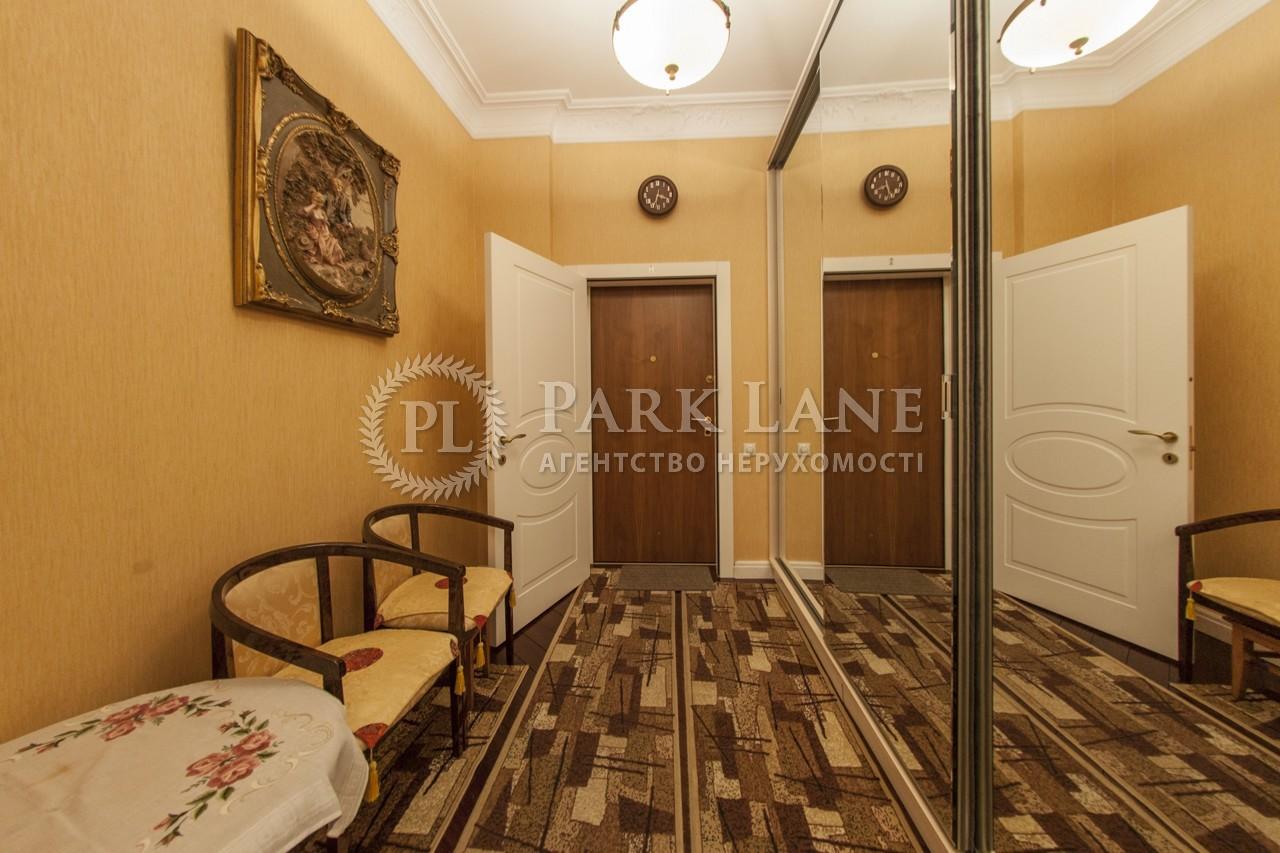 Квартира J-24830, Пирогова, 6а, Киев - Фото 25