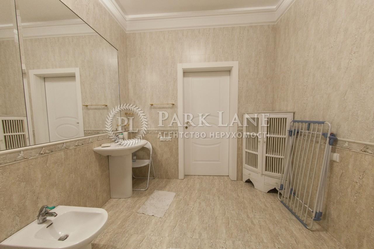 Квартира J-24830, Пирогова, 6а, Киев - Фото 21