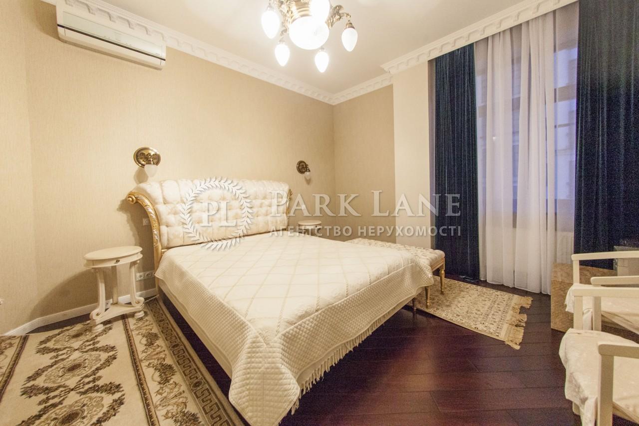 Квартира J-24830, Пирогова, 6а, Киев - Фото 13